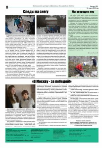 Страница5